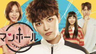 見れる 今 ドラマ から 韓国