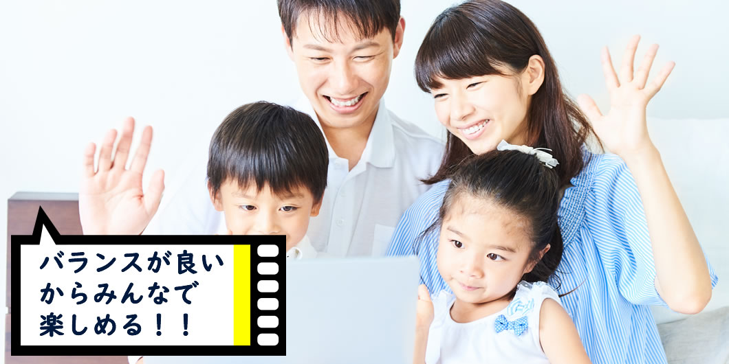 dTVはどんな動画を閲覧できる?閲覧可能な動画の一例を紹介します!2020年10月編