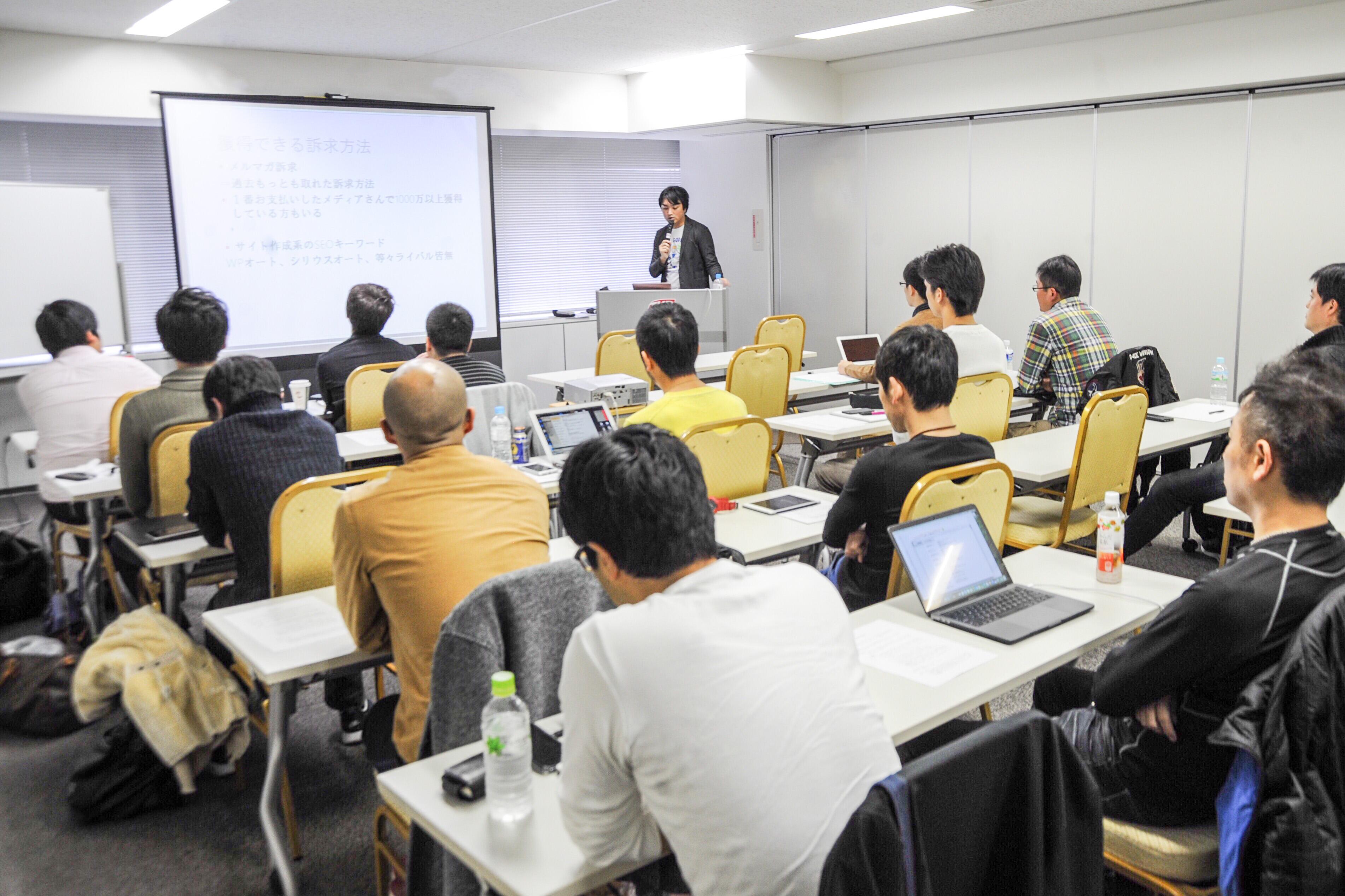 アフィリエイト「プラスα」セミナーを東京会場で行いました