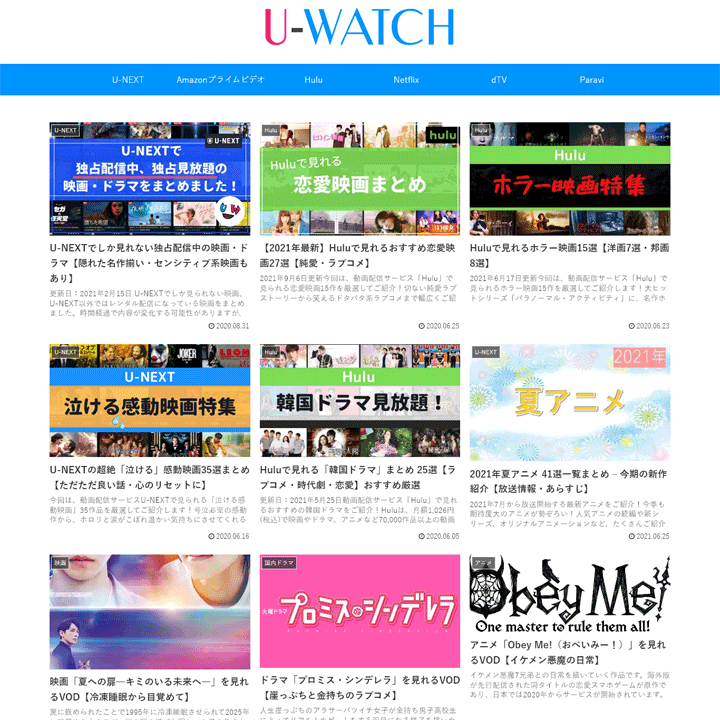 U-WATCH